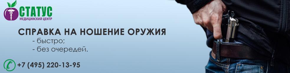 Справка в бассейн Одинцово 300